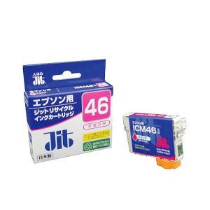 サンワサプライ リサイクルインクカートリッジ(ICM46対応) JIT-E46MZ|cocoatta