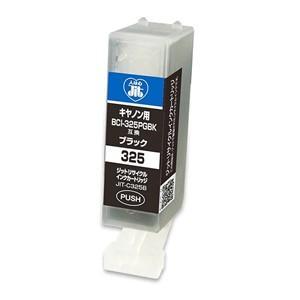 サンワサプライ リサイクルインクカートリッジ BCI-325PGBK対応 JIT-C325B|cocoatta