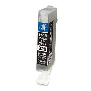 サンワサプライ リサイクルインクカートリッジ BCI-326BK対応 JIT-C326B|cocoatta