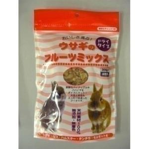 アラタ ウサギのフルーツミックス 300g ◇◇の商品画像