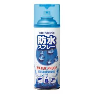 3M スリーエム スコッチガード 防水スプレー 衣類・布製品用 300ml SLB-H300
