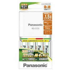 パナソニック PANASONIC エボルタ 単3形4本付急速充電器セット K-KJ55MLE40