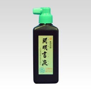 開明 書液横口 180ml SY5067の関連商品8