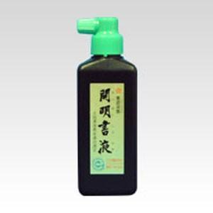 開明 書液横口 180ml SY5067の商品画像