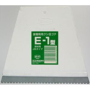 5880円(税込)以上で送料無料!  【商品概要】  ・床材用で、接着剤の均一塗布が可能です。  【...