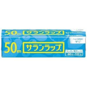 旭化成 サランラップ15cm×50m