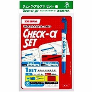 ゼブラ チェックペンαセット 青/赤 P-SE-WYT20-B