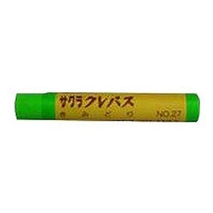 サクラクレパス クレパス太巻 単色 きみどり #27の関連商品8