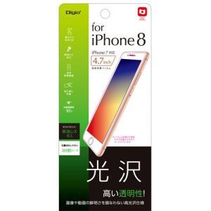 5880円(税込)以上で送料無料!  【商品概要】  iPhone 8 液晶保護フィルム・シリーズ。...