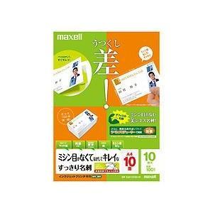 マクセル maxell  すっきり名刺 インクジェット専用 マット紙(白) 両面 厚手 A4 10面...