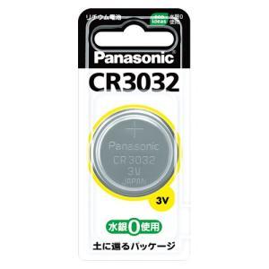 パナソニック PANASONIC リチウムコイン電池 CR3032