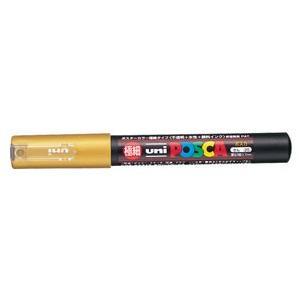 三菱鉛筆 ポスカ 極細 金 PC1M.25の関連商品10