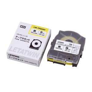 マックス レタツイン テープカセット 9mm 黄...の商品画像