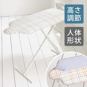 山崎実業 スタンド式人体型アイロン台 プレミアム 4620の商品画像
