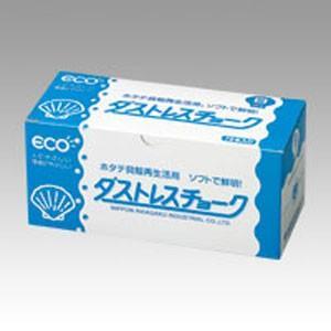 日本理化学工業 ダストレスチョーク72本入 白...の関連商品2
