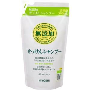 玉の肌石鹸 無添加せっけんシャンプー 詰替 300ML...