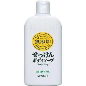 玉の肌石鹸 無添加ボディソープ 白いせっけん 本体 400m...