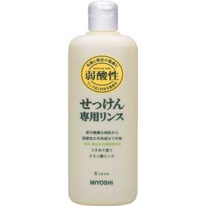 玉の肌石鹸 無添加 せっけん専用リンス 本体 350ML...