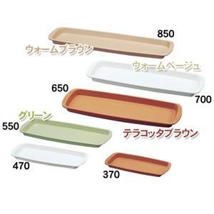 アイリスオーヤマ プランター受皿 ウォームベージュ 650
