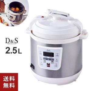 送料無料!☆  【商品概要】  ボタンを押したら選んだ料理に最適な加圧・加熱を自動で行い、調理後は自...