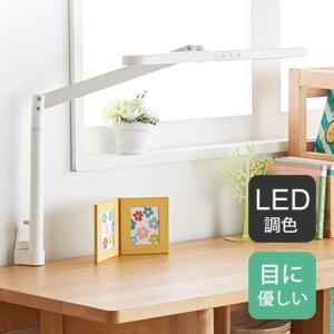 【4月18日前後入荷予定】コイズミファニテック エコレディ LEDモードコントロールアームライト ホワイト ECL-611|cocoatta