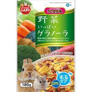 マルカン 野菜いっぱいグラノーラ ML06 2...の関連商品9