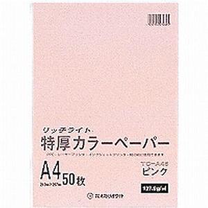 オストリッチダイヤ 特厚カラー A4 ピンク 50枚パック TC-A46