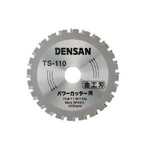 ジェフコム 丸ノコチップソー TS-110