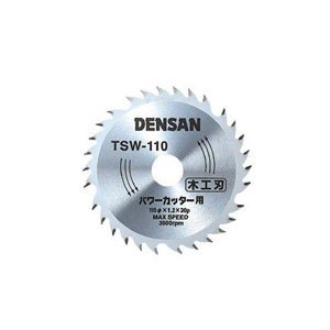 ジェフコム 丸ノコチップソー TSW-110