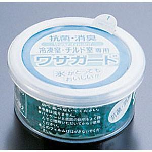 抗菌消臭剤 ワサガードF(冷凍室) 100g XWS04...