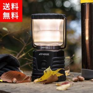 ジェントス GENTOS Explorerシリーズ LEDランタン EX-V777D