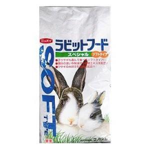 日本配合飼料 ラビットスペシャルソフト 2.5...の関連商品7