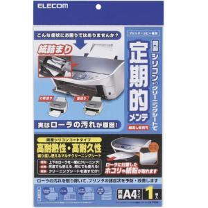 エレコム ELECOM OAクリーニングシート...の関連商品1