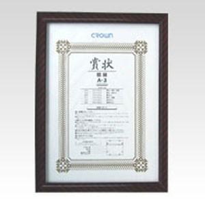 額縁 金ラック A3 CR-GA5の関連商品10