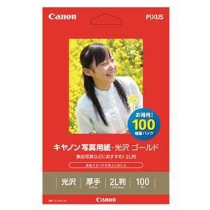 キャノン canon 写真用紙 光沢 ゴールド...の関連商品4