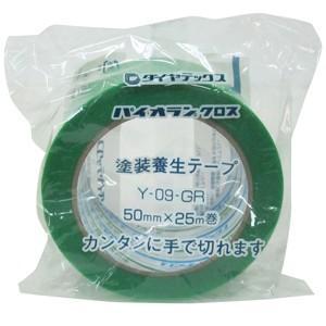 ダイヤテックス パイオランクロス 養生用テープ 50mm×25m 緑 Y-09-GR