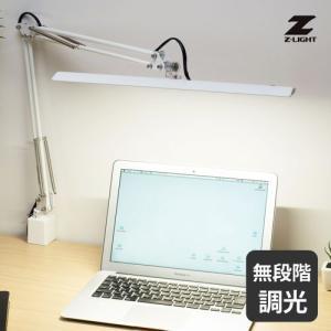 【あすつく】【クーポン配布中】山田照明 Zライト LEDデスクライト Z-Light ホワイト Z-10NW|cocoatta