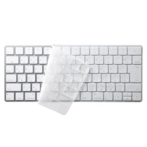 サンワサプライ キーボードカバー Apple Magic Keyboard用 FA-HMAC4