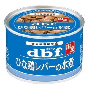 デビフペット ひな鶏レバーの水煮 150g 2...の関連商品7