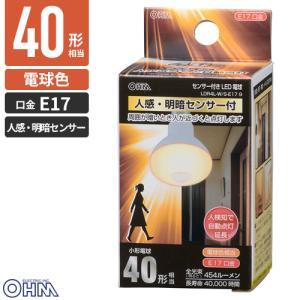 オーム電機 LED電球 レフランプ形 E17 40形相当 人感・明暗センサー付 電球色 LDR4L-W/S-E17 9|cocoatta