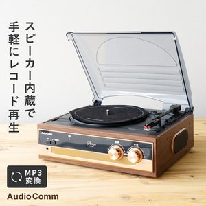 送料無料!  【商品概要】  ■ スピーカー内蔵、手軽にレコード再生できます。 ■ レコード 33 ...