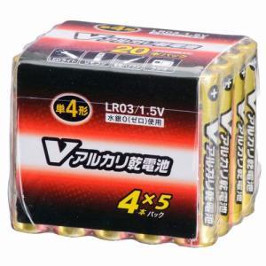 オーム電機 単4形 Vアルカリ乾電池 20本入 LR03/S...