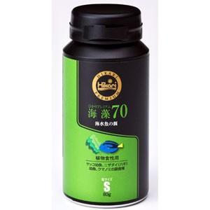 キョーリン ひかりプレミアム 海藻70 S ...の関連商品10