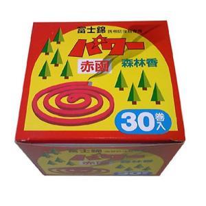 児玉兄弟商会 パワー森林香 赤箱 30巻入|cocoatta