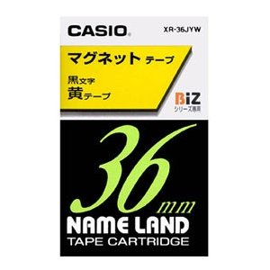 カシオ CASIO ネームランドマグネットテープ 36mm 黄 XR-36JYW