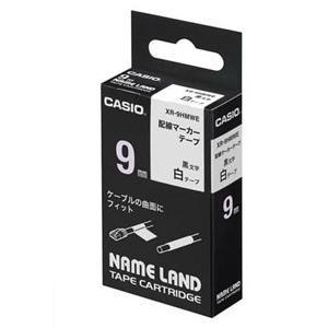 カシオ CASIO ネームランド配線マーカーテープ 9mm XR-9HMWE