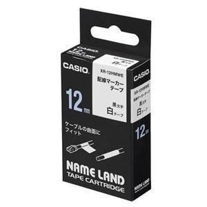 カシオ CASIO ネームランド配線マーカーテープ 12mm XR-12HMWE