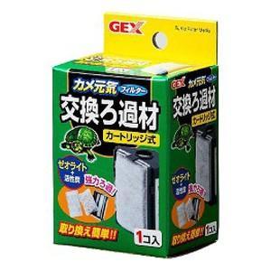 ジェックス GEX カメ元気フィルター交換ろ過材の関連商品7
