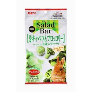 ジェックス サラダバー 芽キャベツ&ブロッコリ...の関連商品4