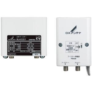 DXアンテナ UHFブースター 33dB/43d...の商品画像